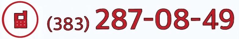 Правомер (383) 213-66-83